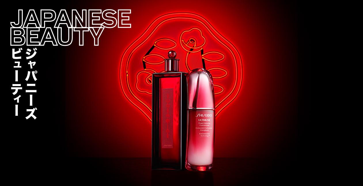 Shiseido JBeauty 2019