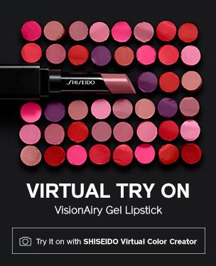 Prueba virtual.VisionAiry GelLipstick.