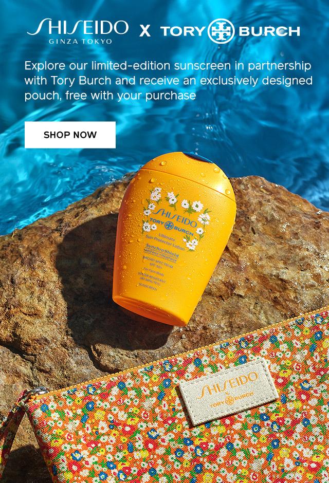 Shiseido X Tory Burch: Limited Edition Sunscreen