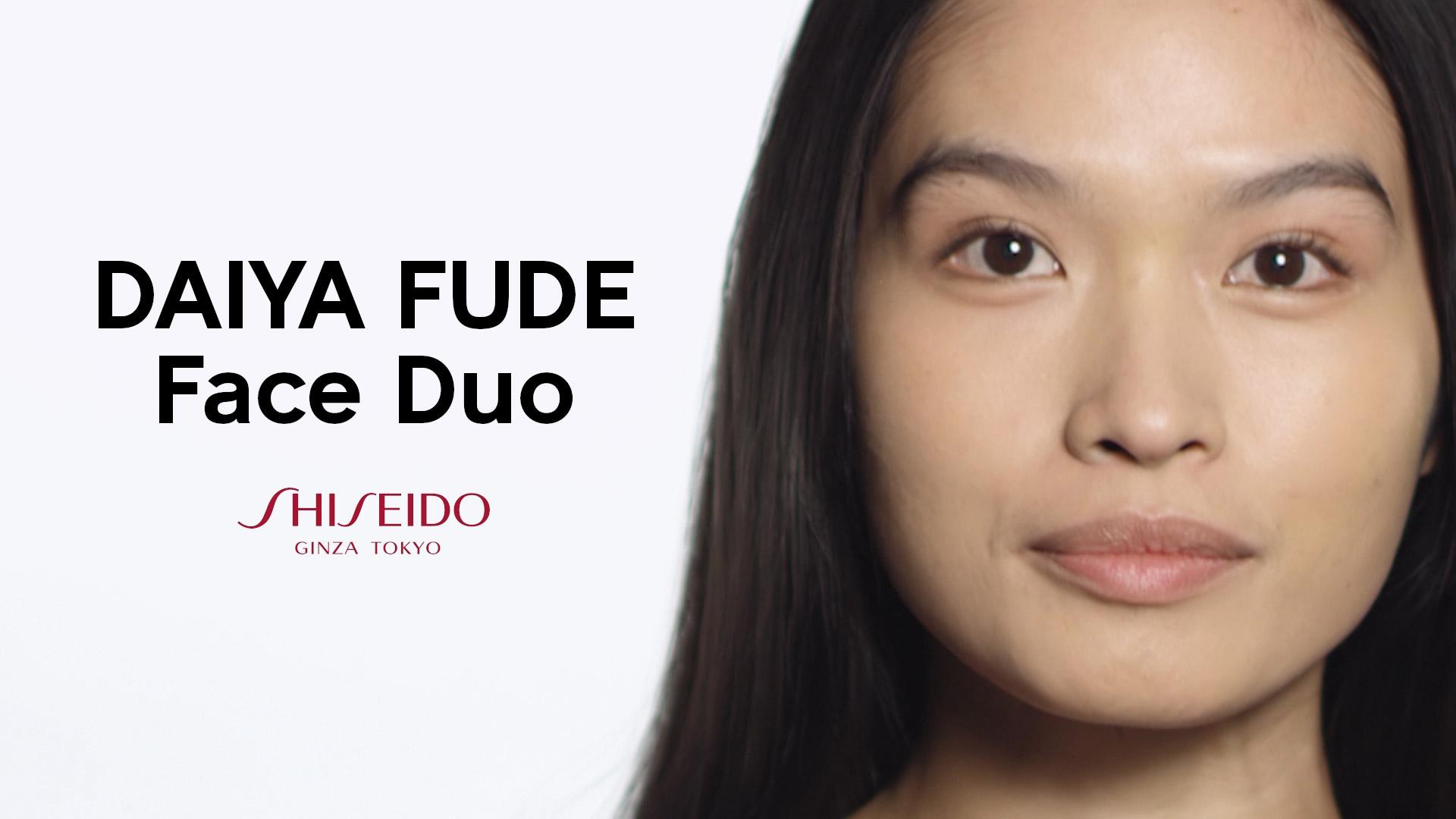 Daiya Fude化妆刷